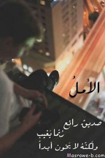 صورة فراق الحبيب , صور مكتوب عليها فراق الحبيب