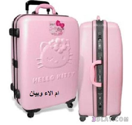 بالصور حقائب سفر , صور رائعه لحقائب السفر 6393 3