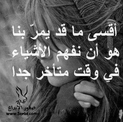 صوره اقوى شعر حزين , صور مكتوب عليها اشعار حزينه