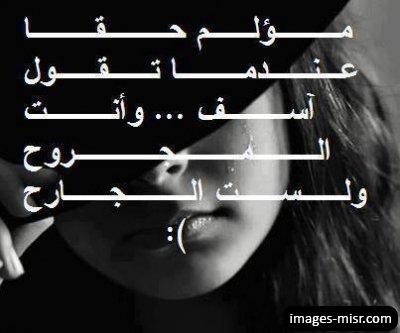 بالصور اقوى شعر حزين , صور مكتوب عليها اشعار حزينه 6437 3