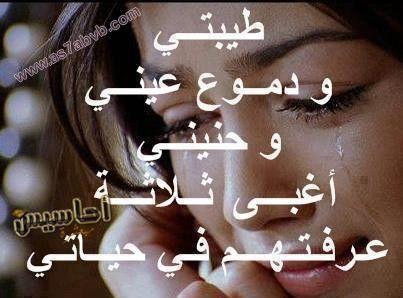بالصور اقوى شعر حزين , صور مكتوب عليها اشعار حزينه 6437 5