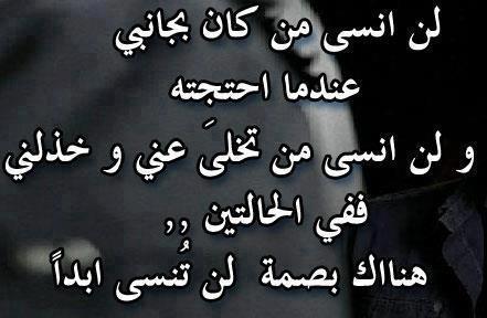 بالصور اقوى شعر حزين , صور مكتوب عليها اشعار حزينه 6437 6
