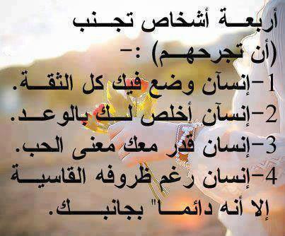 بالصور اقوى شعر حزين , صور مكتوب عليها اشعار حزينه 6437 9