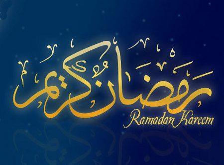 بالصور صور رمضان جديده , رمزيات وخلفيات رمضان كريم 6444 2