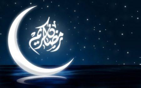 بالصور صور رمضان جديده , رمزيات وخلفيات رمضان كريم 6444 3