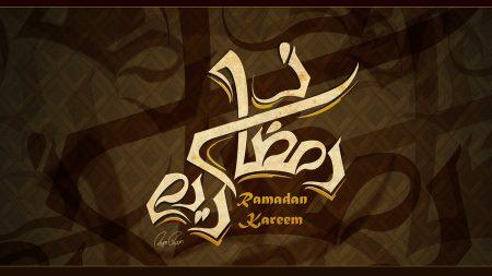 بالصور صور رمضان جديده , رمزيات وخلفيات رمضان كريم 6444 4