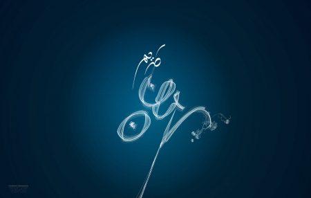 بالصور صور رمضان جديده , رمزيات وخلفيات رمضان كريم 6444 5