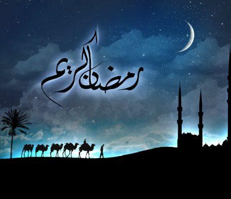 بالصور صور رمضان جديده , رمزيات وخلفيات رمضان كريم 6444 8