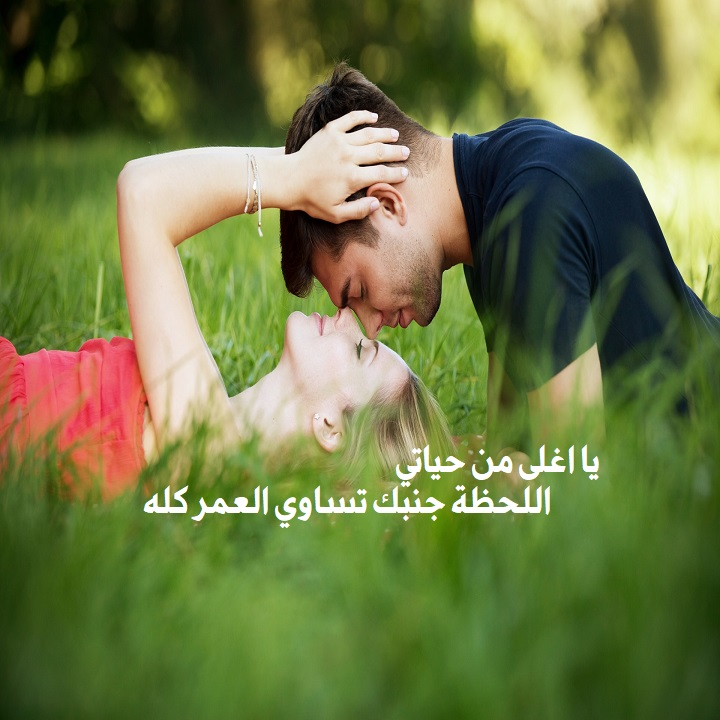 صور عبارات حب قصيره , صور مكتوب عليها عبارت عشق وحب