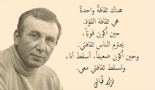 بالصور اجمل قصائد نزار قباني , صور مكتوب عليها شعر نزار قبانى 6503