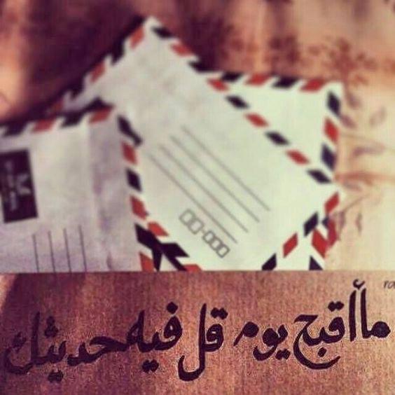 صورة عبارات عن الشوق , كلمات حب وغرام بالصور