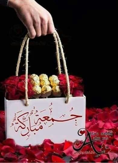بالصور صباح الجمعه , صور مكتوب عليها جمعه مباركه 6520 10