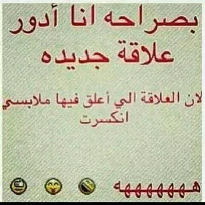 صور مضحكة جدا خلفيات مضحكه روعه2108 دلع ورد