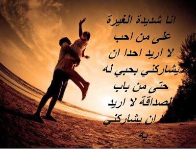 صورة كلام رومانسي للحبيب , صور مكتوب عليها كلام حب