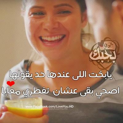 بالصور كلام رومانسي للحبيب , صور مكتوب عليها كلام حب 6555 9