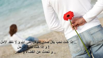بالصور كلام رومانسي للحبيب , صور مكتوب عليها كلام حب 6555