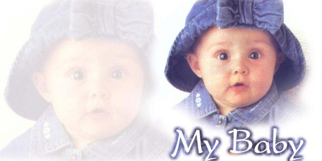 صور صور عن الاطفال , صورة اجمل الاطفال