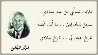 بالصور شعر محمود درويش , صور لاشعار محمود درويش 6725 1