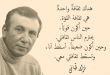 صور شعر محمود درويش , صور لاشعار محمود درويش