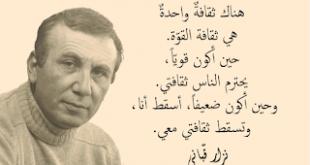 بالصور شعر محمود درويش , صور لاشعار محمود درويش 6725 2 310x165