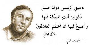 بالصور شعر محمود درويش , صور لاشعار محمود درويش 6725 2