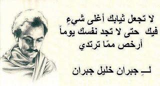 بالصور شعر محمود درويش , صور لاشعار محمود درويش 6725 3