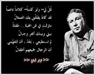 بالصور شعر محمود درويش , صور لاشعار محمود درويش 6725 4
