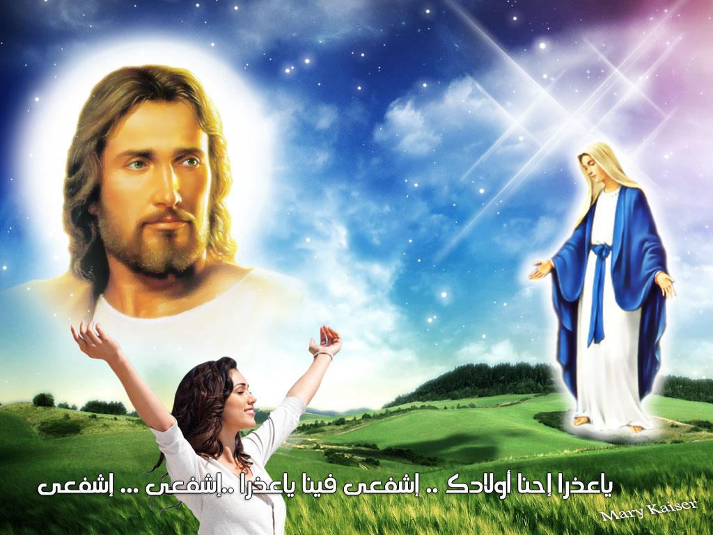 صورة صور دينيه مسيحيه , خلفيات دينيه مسيحيه