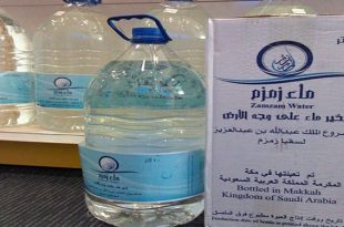 صور ماء زمزم , خصائص ماء زمزم وفوائده