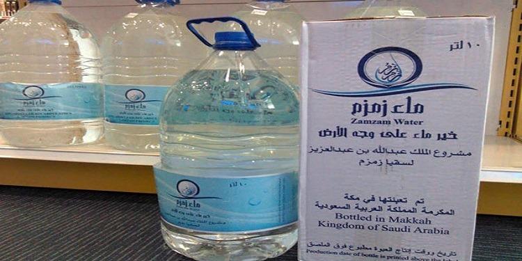 صورة ماء زمزم , خصائص ماء زمزم وفوائده
