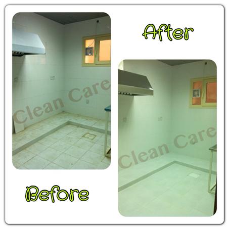 صورة شركة تنظيف بالكويت , اعظم شركه تنظيف بالكويت