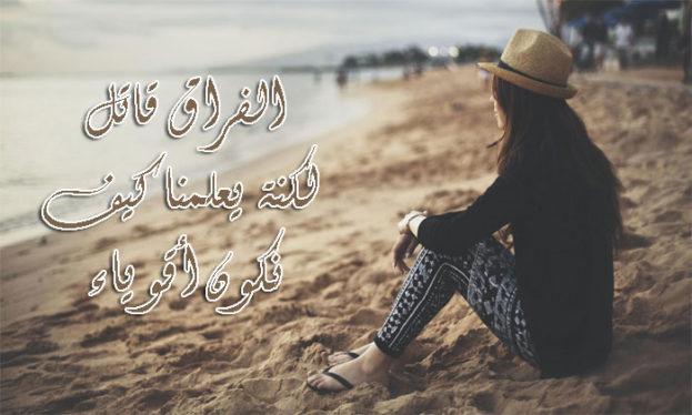 صور كلام حزين عن فراق الام , حزن فراق الام