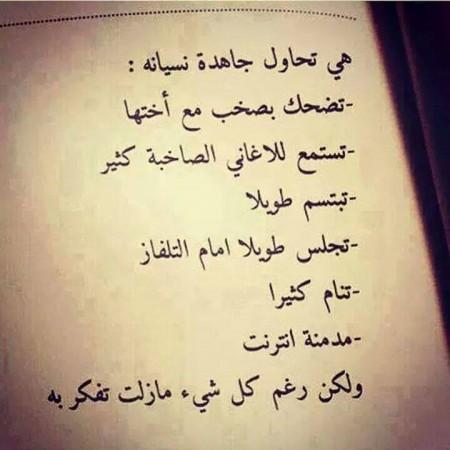 بالصور كلام حزين عن فراق الام , حزن فراق الام 4818 2