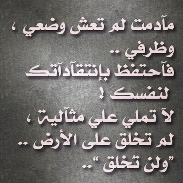 بالصور كلام حزين عن فراق الام , حزن فراق الام 4818 3