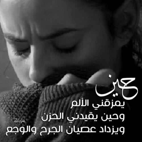 بالصور كلام حزين عن فراق الام , حزن فراق الام 4818 8