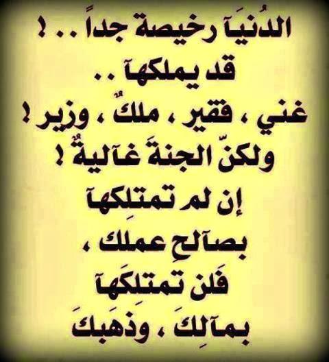 شعر حزين قصير عن الدنيا Shaer Blog