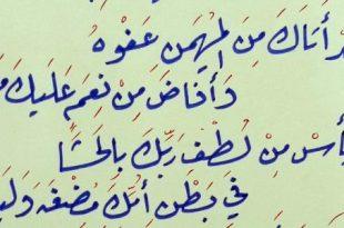 صورة عبارات اسلاميه , صور مكتوب عليها جمل اسلامية