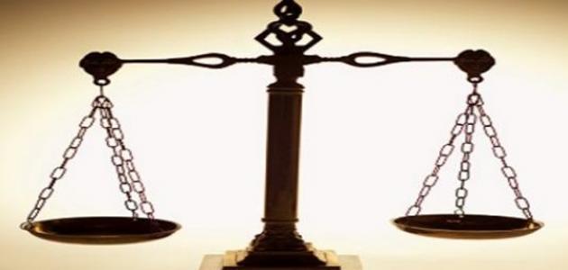 صورة الفرق بين العدل والمساواة , الفارق بين العدل والمساواة