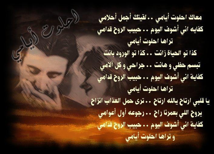 صورة شعر غزل بدوي , اشعار بدويه قديمه فى الحب و الغزل 4929 3