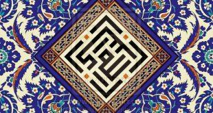 صور زخرفة عربية , صور زخرفة عربية جميلة