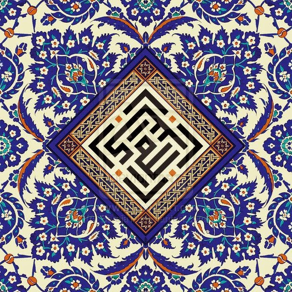 صورة زخرفة عربية , صور زخرفة عربية جميلة
