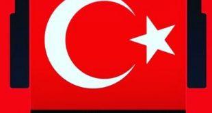تعلم التركية , كيفيه تعلم التركية