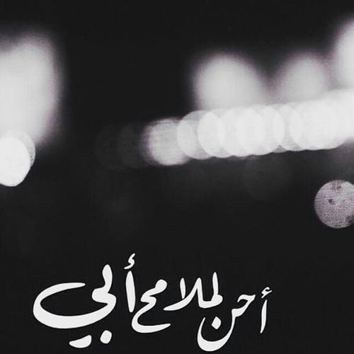 بالصور صور حزينه عن الاب , صور حزينه مختلفه عن الاب 4966 4