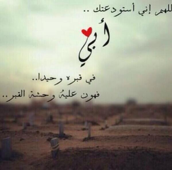 بالصور صور حزينه عن الاب , صور حزينه مختلفه عن الاب 4966 7