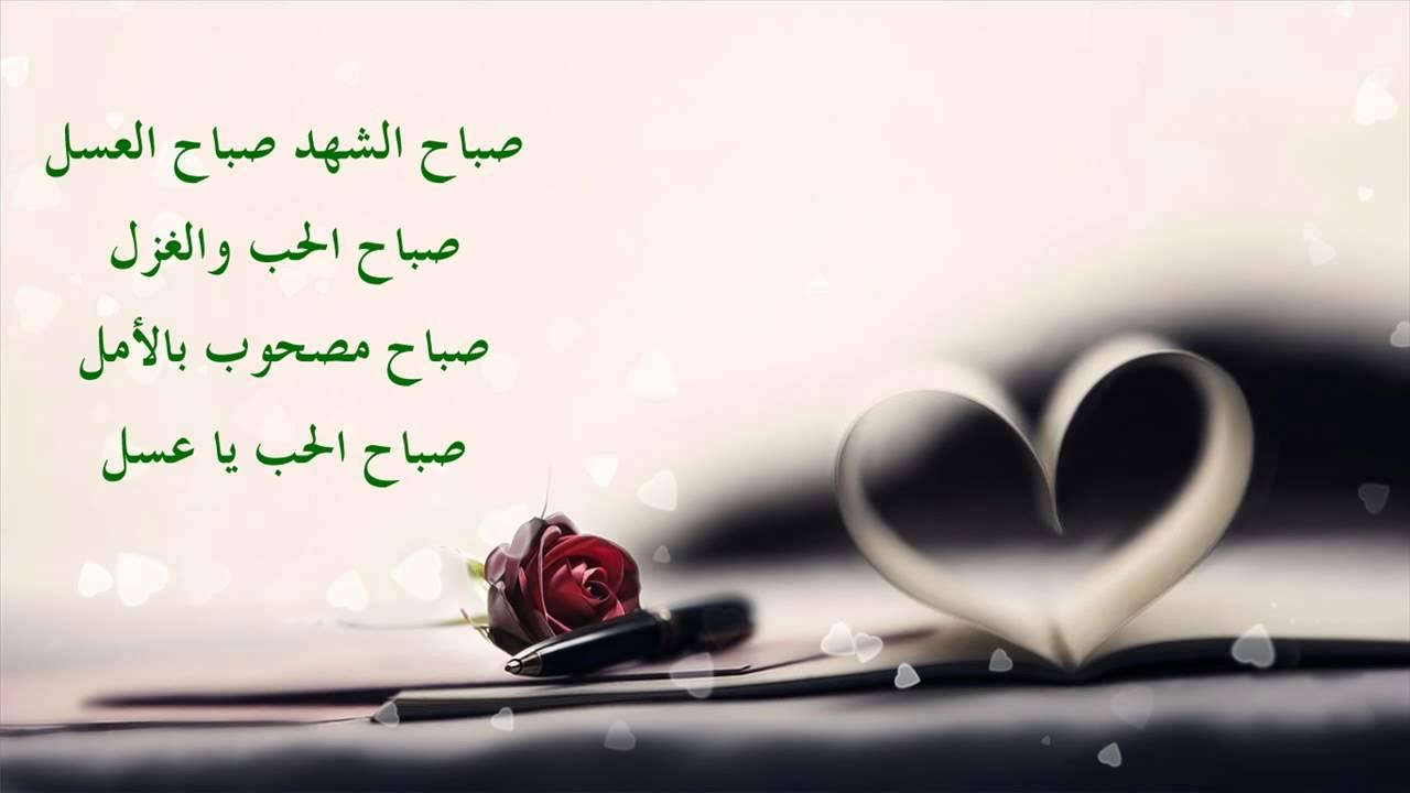 صورة صباح الخير للحبيب , اجمل كلمات الصباح للحبيب