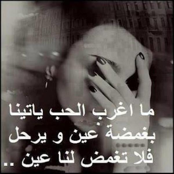 بالصور صور حزينه معبره , صور حزينة جدا 4980 5