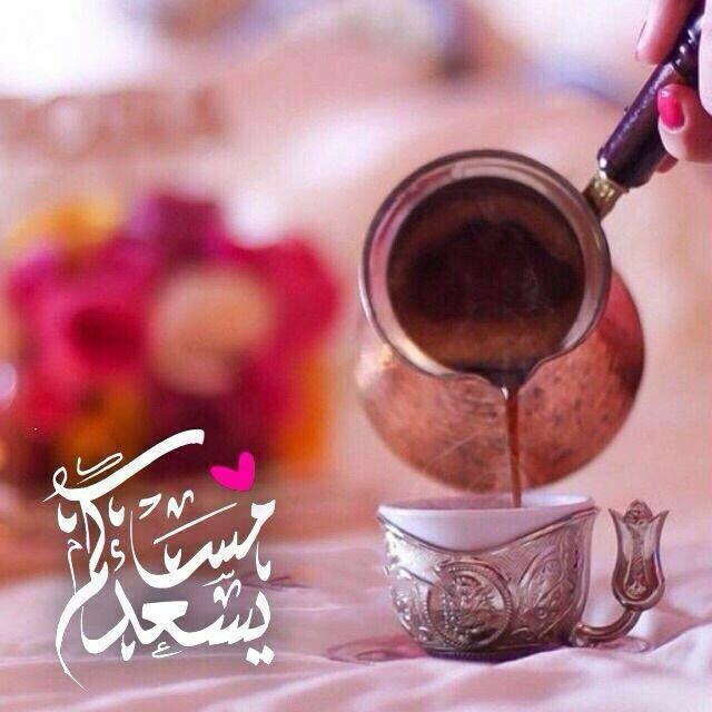 بالصور صور مساء الفل , صور مساء الخير 4991 1