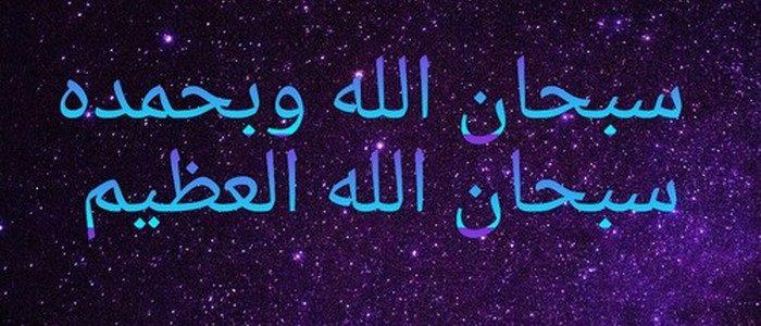 بالصور صور واتس اب اسلامية , اجمل صور واتس اب اسلامية 5015 3