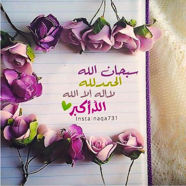 بالصور صور واتس اب اسلامية , اجمل صور واتس اب اسلامية 5015 4