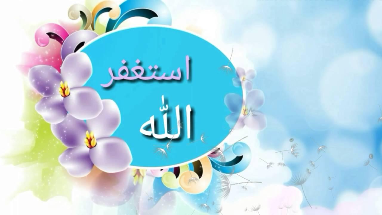 بالصور صور واتس اب اسلامية , اجمل صور واتس اب اسلامية 5015 7